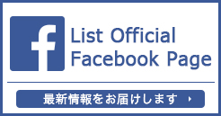 送List Official Facebook Page最新信息